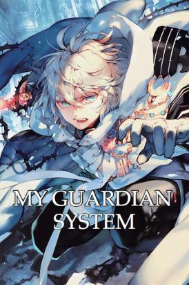 My Guardian System
